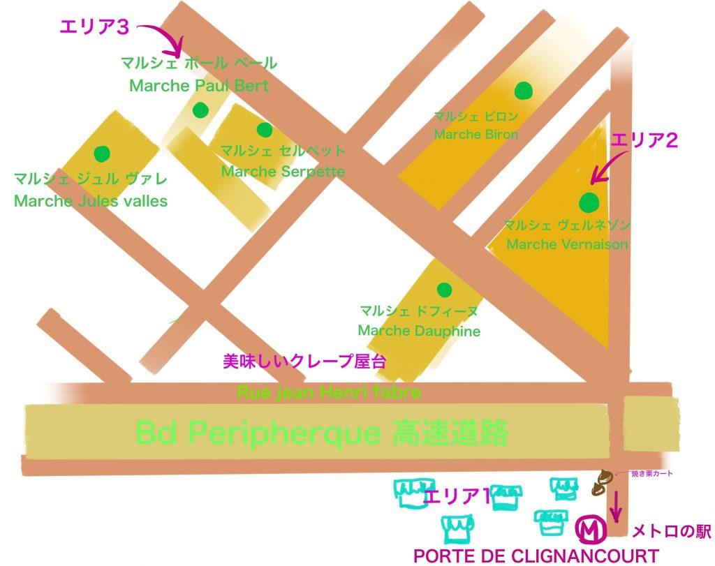 クリニャンクール蚤の市地図