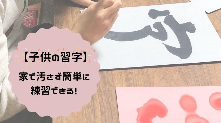 Kokomo-shuji-kantan