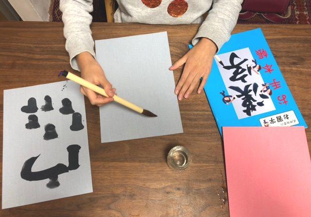 Kokomo-shuji-kantan3