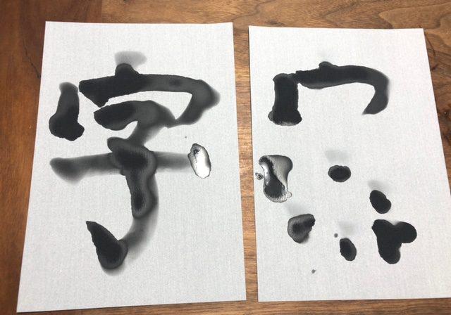 Kokomo-shuji-kantan5